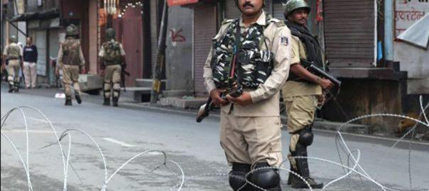 مقبوضہ کشمیر  مسلسل کرفیو  لاک ڈاؤن  سرینگر  92 نیوز بھارتی فوج  طویل محاصرے  جنت نظیر وادی 