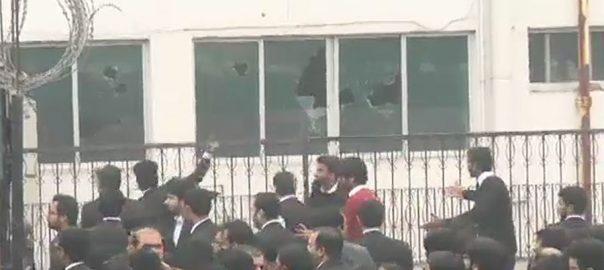 پی آئی سی  لاہور  92 نیوز انسداد دہشتگردی 