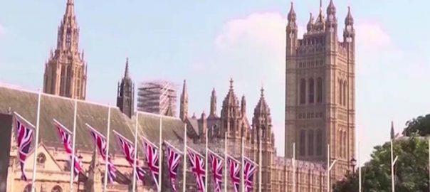 برطانیہ ، اٹھاون ویں ، اہم ترین ، انتخابات ، میدان ، سجے