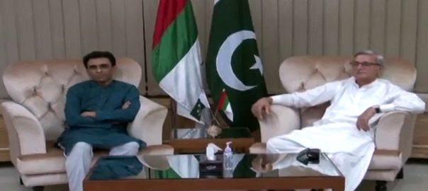 کراچی بحالی کمیٹی ، اجلاس ، کل ، طلب