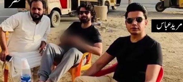 مرید عباس قتل کیس  کراچی  92 نیوز اینکر مرید عباس  محکمہ داخلہ سندھ  ایڈیشنل ڈسٹرکٹ اینڈ سیشن جج  محکمہ داخلہ 