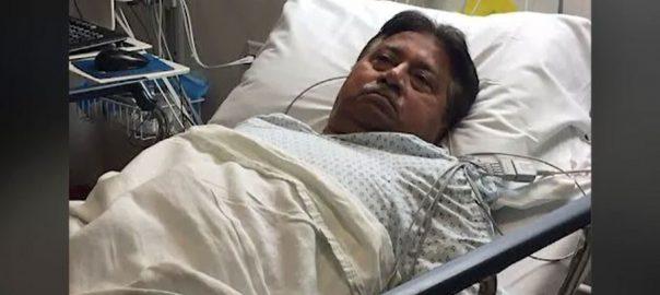 پرویز مشرف، شدید علالت، دبئی، اسپتال منتقل، 92 نیوز