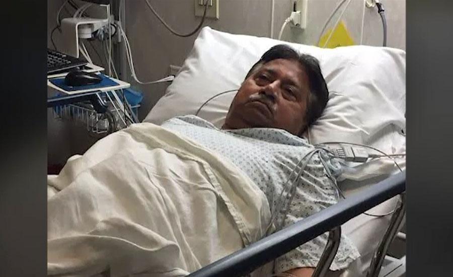 پرویز مشرف شدید علالت کی باعث دبئی کے اسپتال منتقل