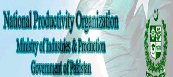این پی او سی او اسلام آباد روزنامہ 92 نیوز وفاقی کابینہ