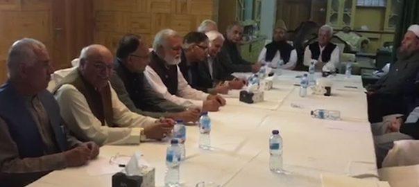 اپوزیشن ، رہبر کمیٹی ، سیاسی صورتحال، آرمی چیف ، مدت ملازمت ، توسیع ، الیکشن کمیشن