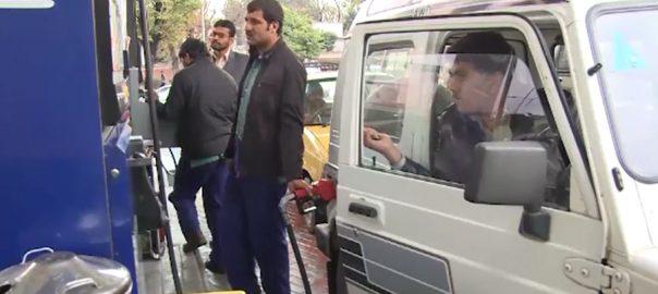 پٹرولیم مصنوعات قیمتوںمیں کمی اونٹ کے منہ میں زیرہ اسلام آباد 92 نیوز