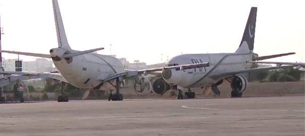 پی آئی اے خصوصی طیارہ  ملائیشیا اسلام آباد  92 نیوز