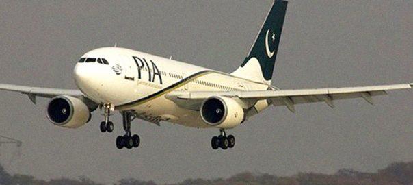 سیالکوٹ کراچی پی آئی اے مسافر خاتون قیمتی سامان غائب لاہور 92 نیوز