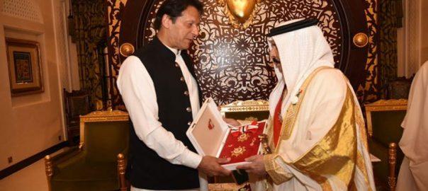 وزیر اعظم ، عمران خان ، بحرین ، اعلیٰ ترین سول ایوارڈ