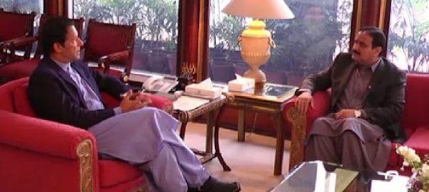 وزیر اعلی پنجاب ، عثمان بزدار ، پنجاب ، حالیہ انتظامی تبدیلیوں ، وزیراعظم ، بریف