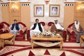 وزیر اعظم شہزادہ محمد سلمان بحرین  92 نیوز  وزیر اعظم عمران خان  شہزادہ محمد سلمان بن حماد بن عیسیٰ الخلیفہ شاہی محل آمد