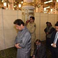 وزیر اعظم  سعودی عرب  روضہ رسولؐ مدینہ  92 نیوز وزیر اعظم عمران