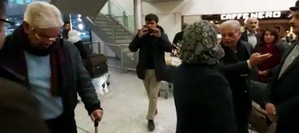 شہباز شریف ، زیر صدارت ، ن لیگ ، اہم پارٹی اجلاس ، لندن