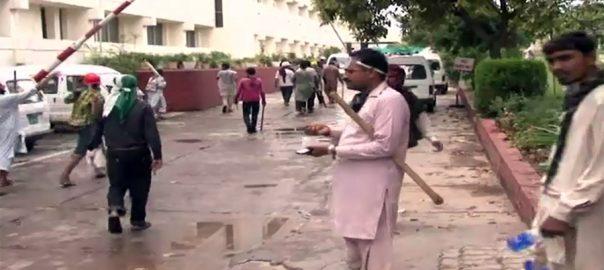 پی ٹی وی  حملہ کیس عمران خان  اسلام آباد  92 نیوز انسداد دہشتگردی عدالت   پارلیمنٹ حملہ کیس 