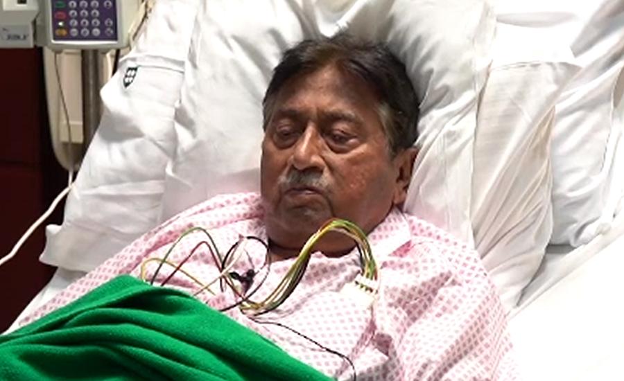 چکر آنے کے بعد بے ہوش ہوا تو مجھے اسپتال پہنچایا گیا، پرویز مشرف