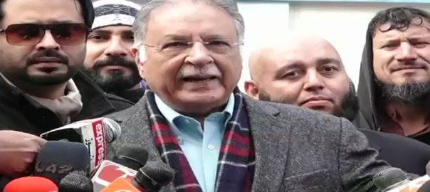 سینیٹر پرویز رشید  لاہور  92نیوز مسلم لیگ ن 