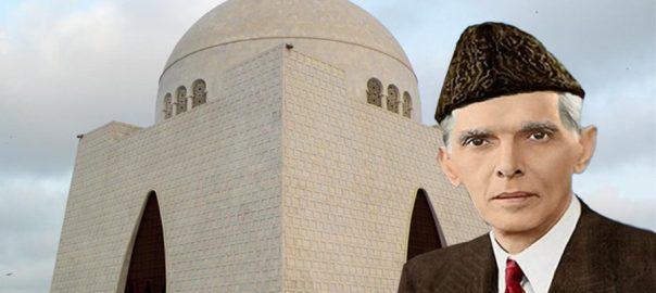 commas بابائے قوم  قائد اعظم  محمد علی جناح  کراچی  92 نیوز گارڈز کی تبدیلی  پاکستان ملٹری اکیڈمی