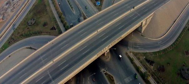 لاہور رنگ روڈ بے ضابطگیوں کا انکشاف لاہور  92 نیوز شہباز شریف  سابق وزیراعلیٰ