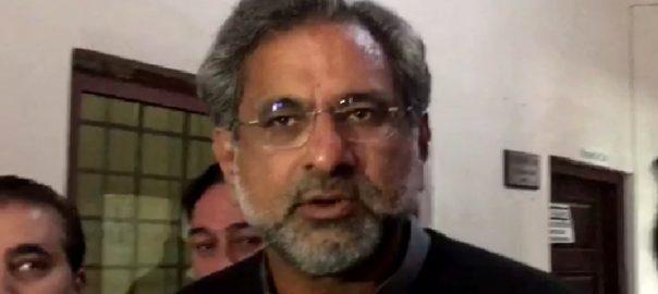 ایل این جی  ایل این جی اسکینڈل  شاہد خاقان  جوڈیشل ریمانڈ  16 دسمبر تک توسیع اسلام آباد  92 نیوز احتساب عدالت 