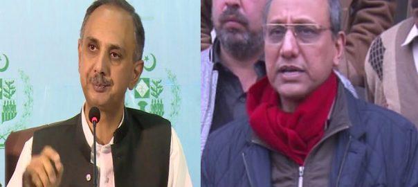 وفاق  سندھ  گیس بحران  کراچی  92 نیوز بیان بازی