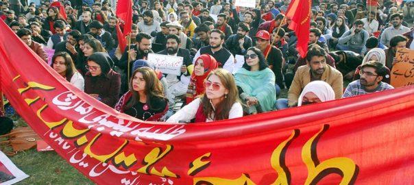 سندھ کابینہ، تعلیمی ادارو ں، طلبہ یونین بحال، منظوری، کراچی، 92 نیوز