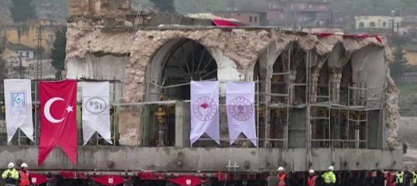 ترکی  قدیم مسجد  جدید ٹیکنالوجی  انقرہ  92 نیوز زیر آب  اررزق مسجد 