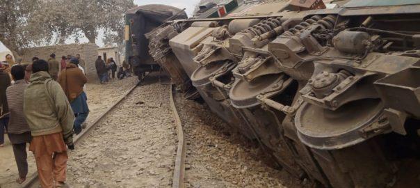 سرگودھا ڈمپر ٹریک ٹرین کو حادثہ اسسٹنٹ ڈرائیور