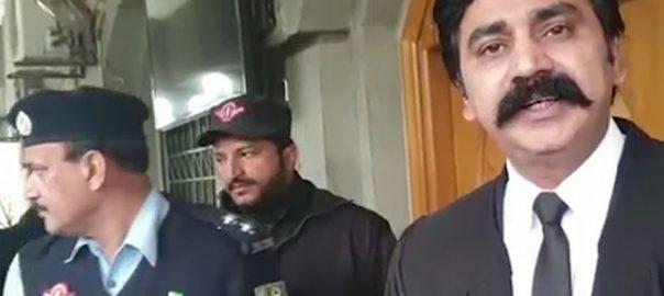 اسلام آباد ہائیکورٹ بار ، سیکرٹری ، غنڈہ گردی، عدالت