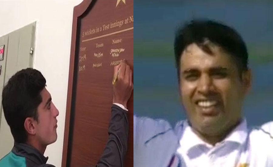پاک سری لنکا سیریز میں عابدعلی اور نسیم شاہ جیسے باصلاحیت کھلاڑیوں کا تحفہ ملا