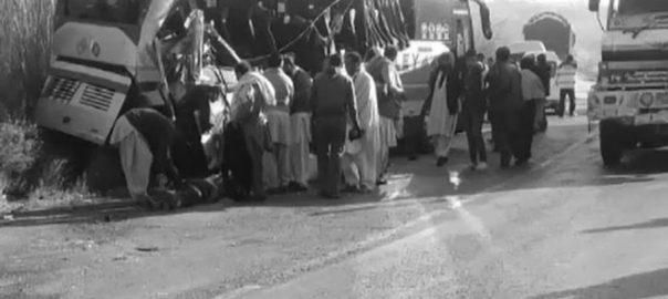 میانوالی، تلہ گنگ، ٹریفک حادثات،11 افراد جاں بحق، 92 نیوز