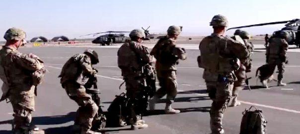افغانستان امریکی فوجیوں کی واپسی امریکی میڈیا نیو یارک 92 نیوز امن کی نوید 