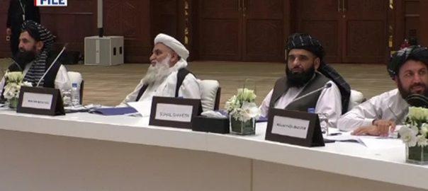 افغان طالبان کونسل عارضی جنگ بندی کابل  92 نیوز جنگ زدہ افغانستان  خبر رساں ایجنسی