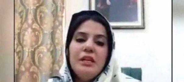 ندیم وڑائچ، مجھ سمیت بچیوں، نازیبا سوالات کیے، افشاں لطیف، لاہور، 92 نیوز
