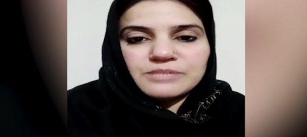 کاشانہ اسکینڈل افشاں لطیف  وزیر اعلیٰ ہاؤس  لاہور  92 نیوز