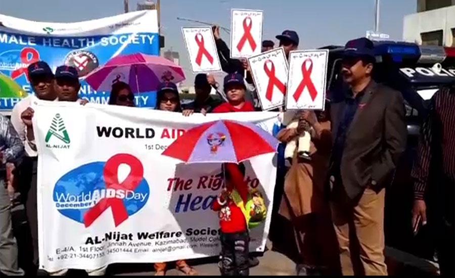 پاکستان سمیت دنیا بھر میں آج ایڈز سے بچاؤ کا دن منایا جا رہا ہے