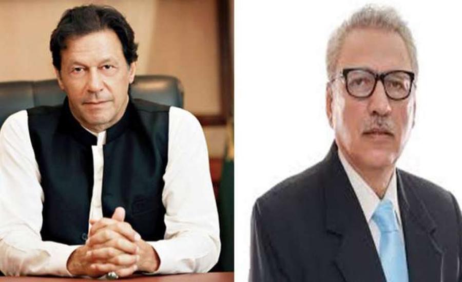 صدر ، وزیر اعظم کا سانحہ اے پی ایس کے شہداء کو خراج عقیدت