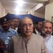 آصف زرداری  جیل سے رہائی  رہائی ملنے کا مکان  اسلام آباد  92 نیوز سابق صدر  شریک چیئرمین  پاکستان پیپلزپارٹی سب جیل