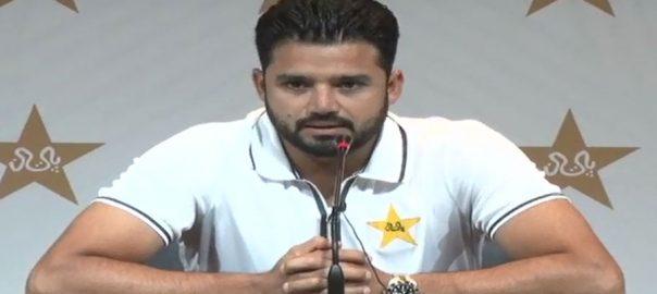 آسٹریلیا سے شکست، معافی نہیں بنتی، اظہر علی، میڈیا سے گفتگو، لاہور، 92 نیوز