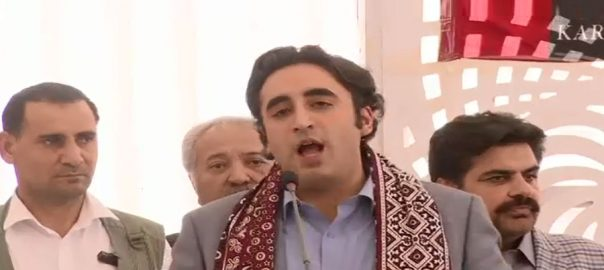 سلیکٹڈ وزیراعظم، معیشت کا ستیاناس، بلاول بھٹو، تقریب سے خطاب، کراچی، 92 نیوز