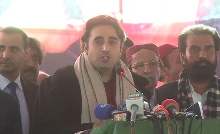 سندھ کے کیسز کا ٹرائل راولپنڈی میں ہو رہا ہے، بلاول بھٹو