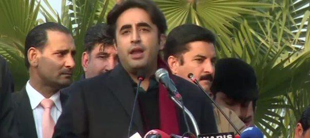 عوام طاقت کا سرچشمہ ،اب عوامی حکومت بنے گی،بلاول بھٹو، جلسہ سے خطاب،پشاور، 92 نیوز
