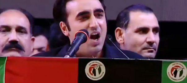 شہید ذولفقار بھٹو، ٹوٹا ملک جوڑا ، بلاول، بے نظیربھٹو، برسی، خطاب، راولپنڈی، 92 نیوز