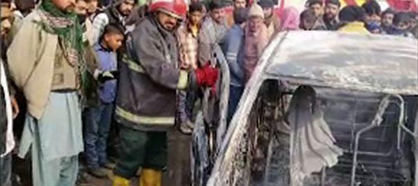 لاہور ، کینال روڈ ، گاڑی ، آگ ، جھلس ، جاں بحق
