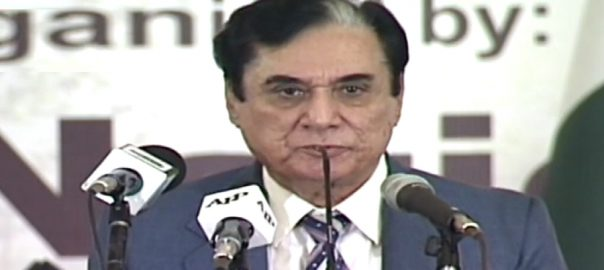 کرپشن  ہر پاکستانی کا فرض  چیئرمین نیب  اسلام آباد  92 نیوز جسٹس (ر) جاوید اقبال  انسداد بدعنوانی