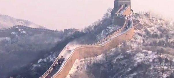 چین، ہر شے، سفید چادر، امریکا، شدید سردی، بیجنگ، 92 نیوز