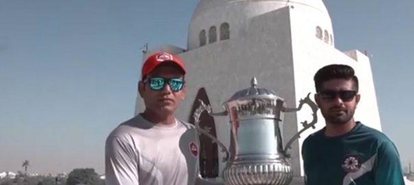 پاکستان ، ڈومیسٹک کرکٹ ٹورنامنٹ ، قائداعظم ٹرافی ، فائنل