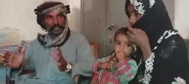 دادو ، 11 سالہ ، معصوم گل سماء ، مبینہ سنگساری ، میڈیکل بورڈ ، تشکیل