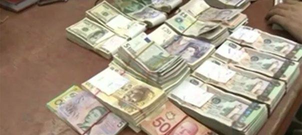 چین ، 2 ارب ڈالر ، ڈیپازٹ ، قرض ، تبدیل ، پروگرام