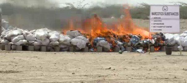 کراچی ، کسٹم حکام ، پکڑے ، سامان ، تلف