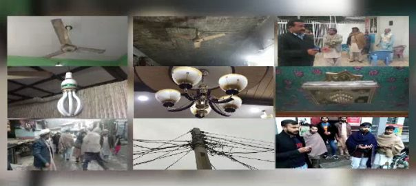 اسلام آباد، لاہور، پشاور، فیصل آباد، شہروں، 6.4 شدت، زلزلہ، 92 نیوز